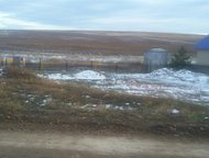 Участок в с,Миннибаево Продам участок в селе Миннибаево. На участке имеется бутка для инструментов, электричество 380В, водопровод имеется -колодец на, Альметьевск - Купить земельный участок