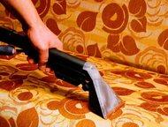 Химчистка на дому Предлагаем Вашему вниманию  Химчистку мебели и ковровых покрытий;   ?Быстро   ?Качественно;   ?Не дорого, Альметьевск - Помощь по дому