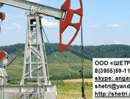 Поставки нефти и нефтепродуктов - бензин, дт. мазут. Компания ООО «Шетри» предлагает весь спектр нефтепродуктов на рыке России. Производим поставки сы, Ангарск - Разное