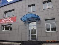 Продам офис Продам офис со складскими помещениями 2 этажа плюс цоколь, 2 санузла, душевая, возможность въезда автотранспорта, центральное отопление, в, Ангарск - Коммерческая недвижимость