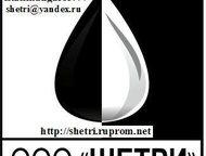 Нефтепродуты поставки Предлагаем весь спектр нефтепродуктов на рыке России. Производим поставки сырой нефти, бензина, дизельного топлива, мазута, разл, Ангарск - Разное