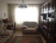 Армавир: Продаю двухкомнатную квартиру 2-х комнатная квартира, район МКК, ремонт, 52 кв. , 8/9, МПО, 1, 75 млн.