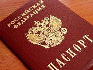 Утерян паспорт Помогите пожалуйста! Утерян паспорт. с 5 декабря на 6 декабря на имя седов михаил юрьевич, 1994 года. вместе с кошельком, в нем была ка, Артем - Потери