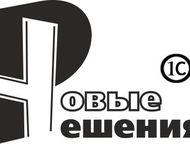 Артем: 1С и программисты для вашей компании во Владивостоке Основными направлениями деятельности компании Новые Решения является автоматизация бизнес процесс