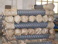 сетка-рабица Сетка-рабица. Оцинкованная, с бесплатной доставкой по всей области!   Высота 1, 2м, 1, 5м, 1, 8м, 2м, ячейка 50*50, толщина проволоки 1,, Арзамас - Строительные материалы