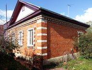 Продается дом кирпичный дом, ул. Куприна. Общей пл. 70 кв. м, в доме 3 комнаты, кухня, ванная и туалет, прихожая. Земельный участок 6 соток. Ремонт, п, Арзамас - Купить дом