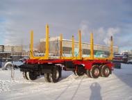 Димитровград: прицепы лесовозы Наша компания производитель прицепной техники лесовозы- сортиментовозы , ломовозы- металловозы, мультилифты, прицепы мультилифты, при