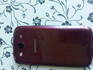 Астрахань: Samsung s3 Продаю телефон в хорошем состоянии, цвет бордовый, зарядка оригинал наушники и документы имеются! По всем вопросам обращайтесь!