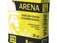 ARENA P1W 20 кг — клей для плитки и керамогранита для внутренних и наружных работ зимний, Рассуждаете, какой клей выбрать для работы с плиткой и керам, Астрахань - Отделочные материалы