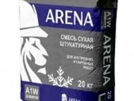 ARENA A1W смесь сухая штукатурная ARENA A1W – сухая штукатурная смесь, предназначенная для обработки стен и потолков из бетона, кирпича, газобетонных , Астрахань - Отделочные материалы