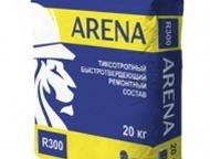 ARENA R300 — Ремонтный состав для конструкционного ремонта дефектов бетона ARENA R300 – это сухая строительная смесь, предназначенная для ремонта и ис, Астрахань - Отделочные материалы
