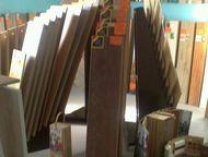 Бийск: паркет ламинат винил Продам Паркет Ламинат Винил Керамика тел 89635774008 есть система скидок г. Бийск ул. Мерлина 61 офис №313 Добро пожаловать!