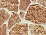 Челябинск: Искусственный камень Наша компания производит изделия из искусственного и жидкого камня. Так же производим декор. камень, декор штукатурки, краски вд.