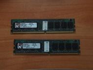 kingston kvr667d2n5/1g Продаю 2 памяти всего за 1000, в хорошем состоянии, рабочие. Звоните  Объем памяти комплекта  1 ГБ  Кол-во планок в комплекте  , Челябинск - Комплектующие для компьютеров, ноутбуков