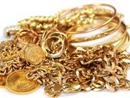 Куплю изделия из золота Комиссионный магазин Аврора примет золото . Дорого , подробнее вы можете узнать по телефону, Димитровград - Ювелирные изделия и украшения