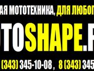 Екатеринбург: Кроссовые и дорожные мотоциклы, питбайки Добро пожаловать мотосалон  официального дилера EW Motors   по адресу г. Екатеринбург Московский тракт 8 км.