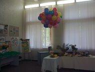Екатеринбург: Аренда конференц-зала Медицинское объединение «Новая Больница» предлагает воспользоваться комфортабельным залом для проведения презентаций, пресс-конф