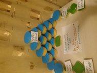 Гатчина: Натуральный Башкирский мёд Башкирский мед. Зилаирского района. _ _ Продаем натуральный мёд. С нашей пасеки. Наши пчелы никогда не видели сахара и соби