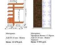 Шкафы купе теперь у нас заказать просто и комфортно Мебельный завод Роспил и ког. Хабаровск. на рынке дальнего востока уже более 12 лет. Теперь мы о, Хабаровск - Производство мебели на заказ