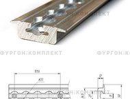 Хабаровск: Такелажная алюминиевая рейка для крепления груза Алюминиевая такелажная рейка, крепежная направляющая , крепежный профиль, профиль для крепления или з