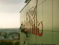 Верхолазные работы в Хабаровске Промышленный альпинизм. Высотные работы.   • Индустриальная фотография  • Реставрационные работы  • Монтажные работы  , Хабаровск - Другие строительные услуги