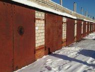 Хабаровск: Продается гараж на Батуевской ветке в здании ГСК Продается гараж на Батуевской ветке в здании ГСК.   Рядом Самбери, ЖК «Ришвил».   Свет, линолеум, инф