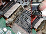 Хабаровск: Чистка ноутбуков от пыли с заменой термопасты, Выезд мастера на дом При работе любого ноутбука с течением времени в его систему охлаждения попадают ча