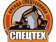 Хабаровск: Аренда коммунальной техники в Хабаровске от 1100 рублей/час  Уборочный трактор мтз-82  Номинальная грузоподъемность 1000 кг  Объем основного ковша 0.