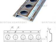 Стальная рейка для крепления груза узкая Крепежная рейка из стали шириной 70 мм. и толщиной 2 мм. , крепежный профиль, профиль для крепления или закре, Хабаровск - Автомагазины (предложение)