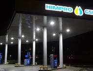 Продажа ГСМ оптом и в розницу Компания ООО Химпродукт-АЗС - Продажа ГСМ (АИ-92, АИ-95, АИ-95 UNIQ, АИ-80, ДТ, ДТе, ТМС, ТПБ, Масла) оптом и в розниц, Ижевск - АЗС (бензин и дизельное топливо)