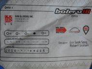 Казань: Параплан Bolero 3 производитель gin (korea) 2008г/в Параплан Bolero 3 производитель gin (korea) 2008г/в- 32 500 руб.   dhv 1/gh en-b. весовая вилка 10