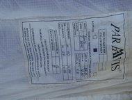 Казань: Параплан Zorro производитель paraavis (russia) 2009г/в Параплан Zorro производитель paraavis (russia) 2009г/в- 32 500 руб.   cross paramotor. весовая
