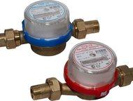 Квартирные водосчётчики Бетар Универсальный счетчик воды Бетар СГВ-15 предназначен для измерения объема сетевой и питьевой воды, протекающей в подаю, Кемерово - Сантехника (оборудование)