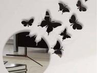 Кемерово: Дизайн интерьера оригинальным декором Надоели скучные обои? Думаете, как преобразить комнату? Ищите идеи для оригинального подарка? Тогда Вам к нам!