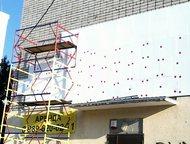 Краснодар: Утепление стен Утепление квартир и домов внутри пенопластом наиболее доступными в то же время эффективным способов наружной теплоизоляции. Качественна