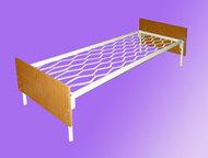 Ижевск: Кровати металлические Качественные металлические кровати от фирмы Металл-кровати по низким ценам. Долговечные, не боящиеся влажности и механических по
