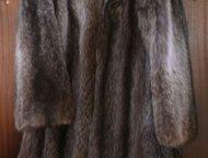 Шуба из енота Шуба /Пальто меховое/ женская из енота.   Длинная, ниже колена на треть.   Объёмная. Пушистая. Тёплая.   Несколько расклешена, начиная о, Красноярск - Женская одежда