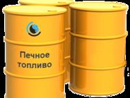 Красноярск: Продам отработанные нефтепродукты Продам печное топливо, отработанные масла! Возможна доставка, 17 руб за литр!   Применение темного печного топлива в