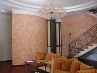 Красноярск: Евроремонт услуги Сделаем евроремонт квартир, коттеджей, офисов, дачных домов различные объёмы.   Все виды отделочных работ (штукатурка стен, штукатур