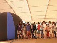 Красноярск: Мобильный планетарий Приглашаем вас на познавательную шоу программу в формате полно купольного кино! Мобильный планетарий приедет в ваше учреждение в