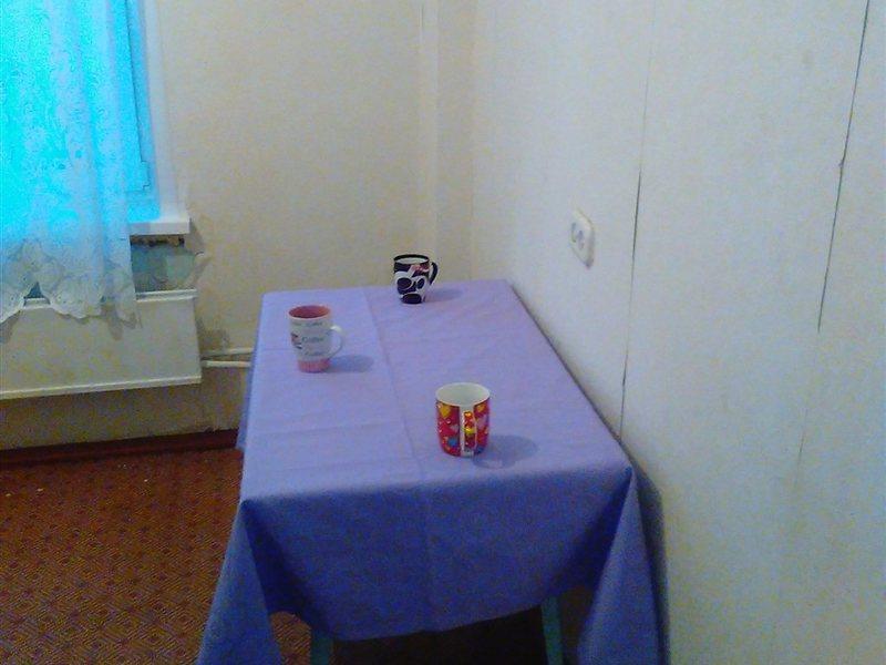 термобелье аренда домов красноярск от собственника экономьВ выборе