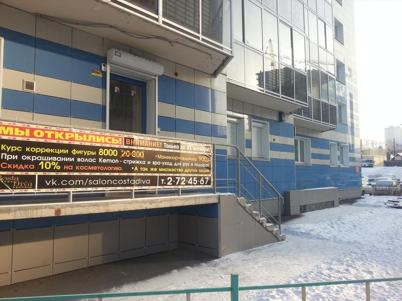 предложения карте снять помещение под ломбард в москве рестораны кафе, салоны