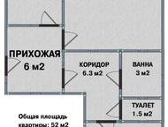 Продажа 2к, кв, Тюмень, Широтная 111 Продается двухкомнатная квартира на третьем этаже 5-ти этажного панельного дома, по адресу: Тюмень, ул. Широтная , Тюмень - Продажа квартир