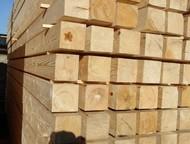 Пермь: Брус и обрезная доска в Перми Продажа бруса, обрезной доски по самым низким ценам в перми!     Цена за 6 метровый пиломатериал всего 5800 рублей за ку