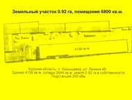 Барабинск: Продам земельный участок 0, 92 га, Помещения 6800 кв, м. Продам земельный участок 0. 92 га. Помещения 6800 кв. м.   1. Нежилое административно-произво