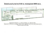 Норильск: Продам земельный участок 0, 92 га, Помещения 6800 кв, м. Продам земельный участок 0. 92 га. Помещения 6800 кв. м.   1. Нежилое административно-произво