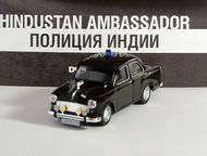 полицейские машины мира №13 Hindustan ambassador полиция индии цвет:чёрный, масштаб:1:43, сделан из металла и пластика, модель в блистере, с журналом, Липецк - Коллекционирование