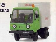 автомобиль на службе №63 Мультикар-25 Аварийно-техническая служба цвет:серо-зелёный, масштаб:1:43, сделан из металла и пластика, модель в блистере, с , Липецк - Коллекционирование