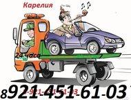 Эвакуатор круглосуточно в Медвежьегорске Эвакуатор в Медвежьегорске предлагает услуги круглосуточно (эвакуация легкового автотранспорта любой регион Р, Медвежьегорск - Услуги эвакуатора