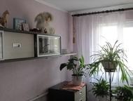 Минусинск: продам, поменяю дом Продам, поменяю на квартиру в Красноярске дом пригород 26 км в село Маганск, дом два этажа, брус, обшит и утеплен с двух сторон. н